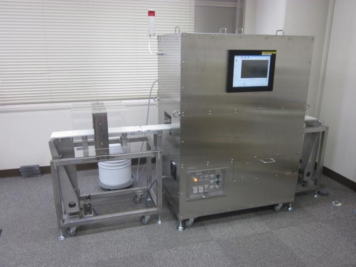 SQUID-based food contaminant detection system