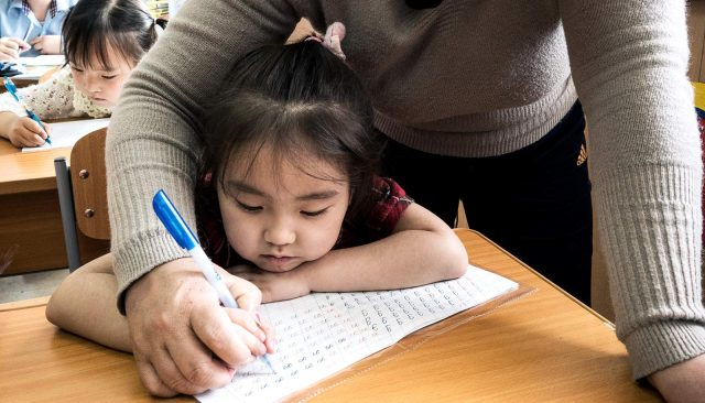 Early obesity may lead to school-age cognitive trouble